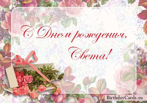 Поздравления с днем рождениям маме от дочки в прозе