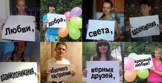 Поздравление с плакатами