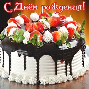 С Днем рождения, коллега!